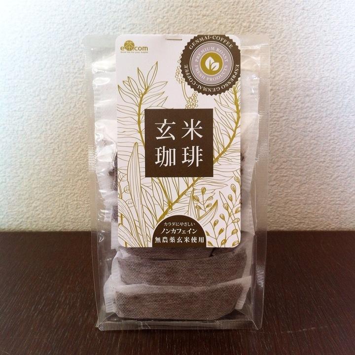 カラダぽかぽか「玄米珈琲」深煎りティーバッグタイプ8g×10個入り