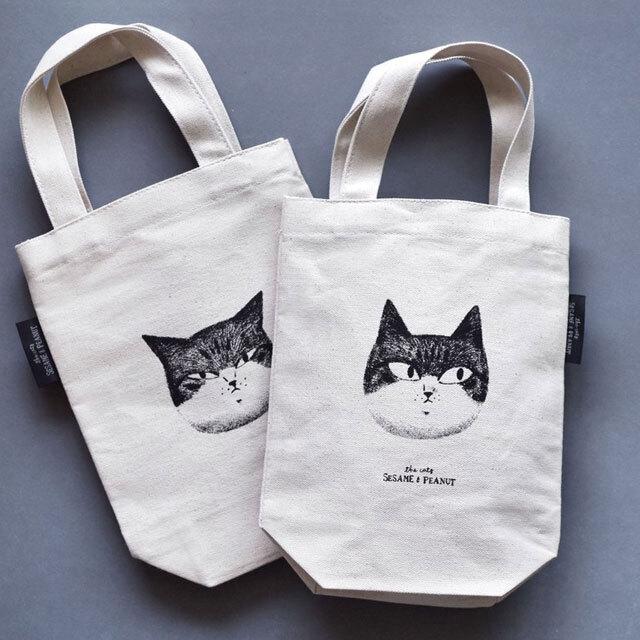 ドリンクホルダー カップバッグ 猫「ピーナッツ」