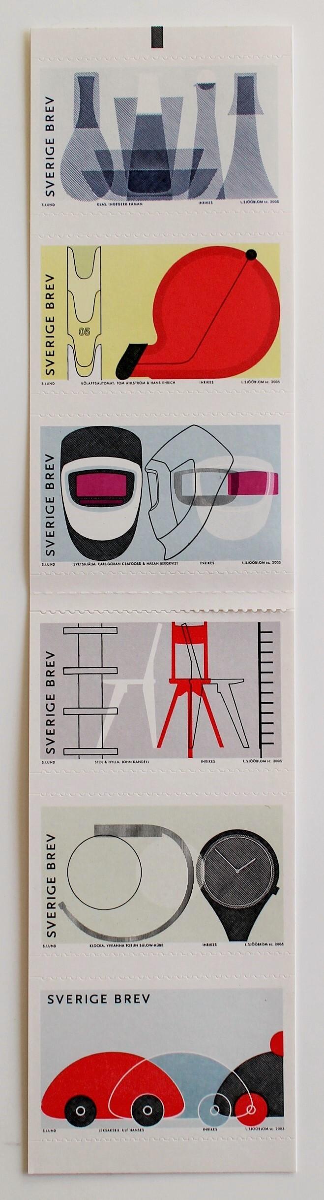 商業デザイン切手帳 / スウェーデン 2005