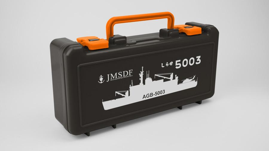海上自衛隊 しらせ ツールボックス/ グルーヴガレージ