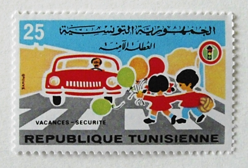 交通安全 / チュニジア 1975