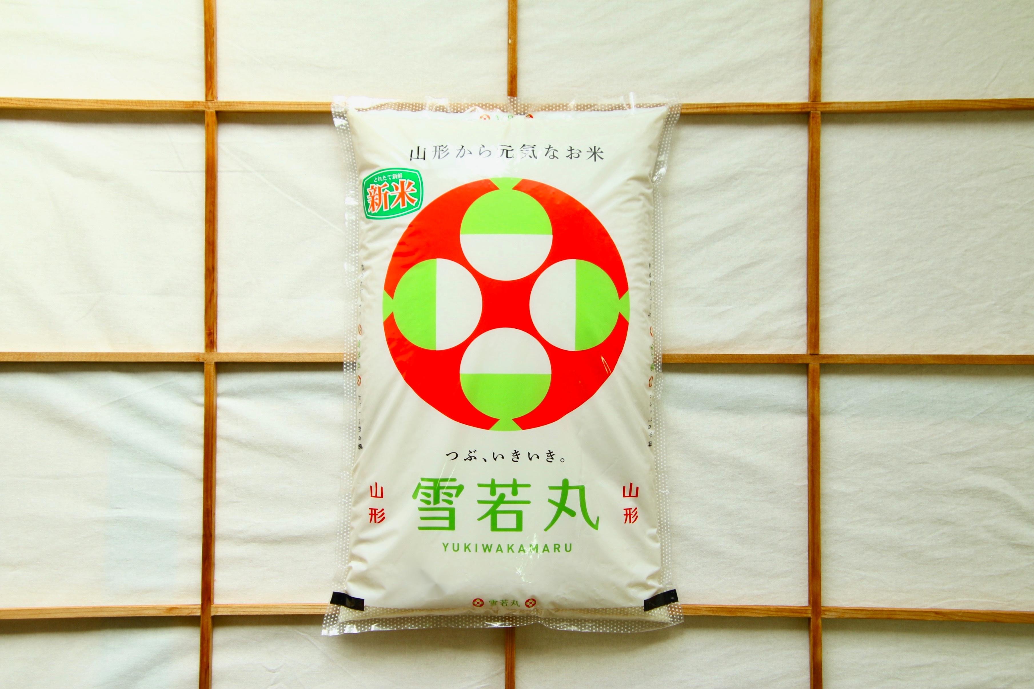 【精米したてをお届け!】山形産 雪若丸 5kg  化学肥料ゼロ 工藤さんのお米
