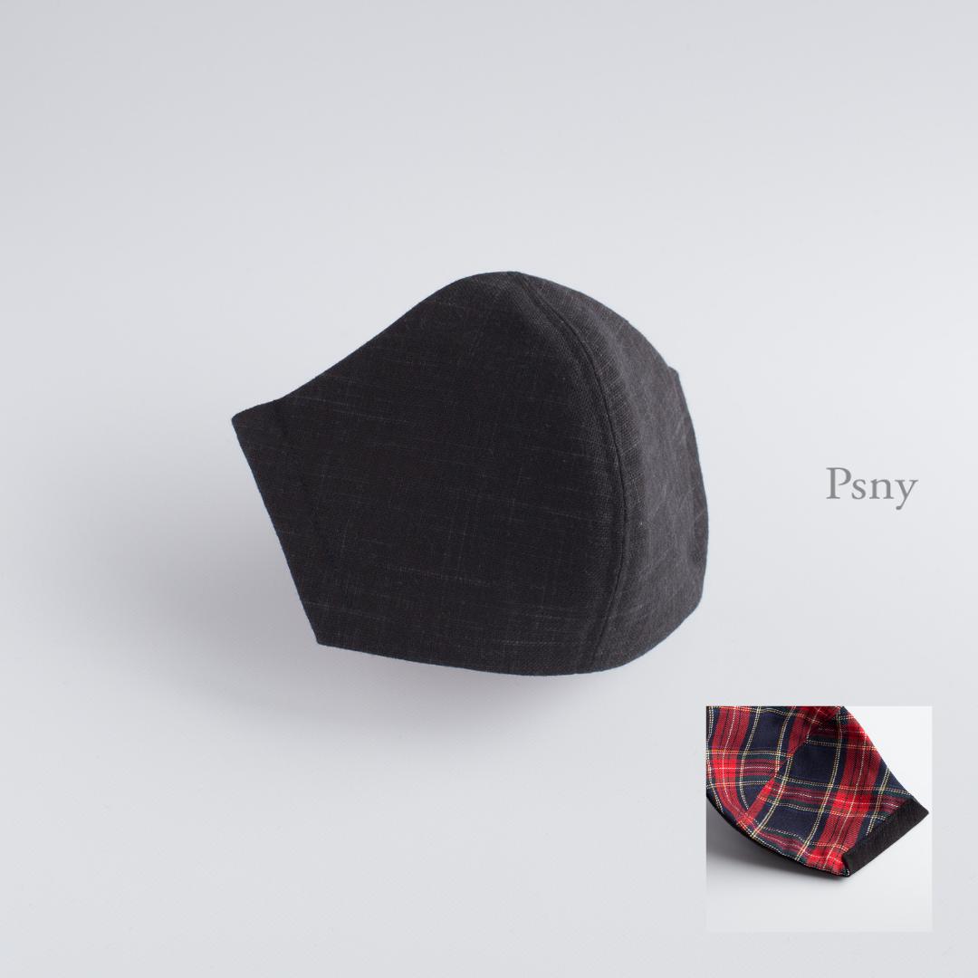PSNY ベーシック コットン・ブラック&タータンチェック 花粉 黄砂 不織布フィルター入り 上品 ますく おとな かわいい かっこいい 清潔感 高級 通勤 清潔感 大人用 送料無料 マスク-CB06