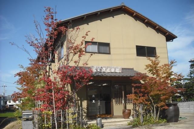 加古川市(兵庫県)