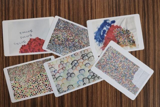 マルツナガル fuco: ポストカード(6枚入り)