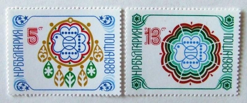 新年'88 / ブルガリア 1987