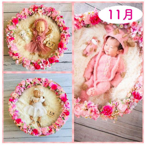 ピンクのお花ハピネス♡リースのコーデセット<11月ご出産予定日後半のお客様ご予約枠>