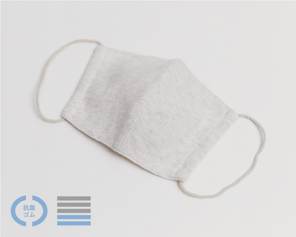 スタンダードマスク オートミール杢【P】幼児マスク