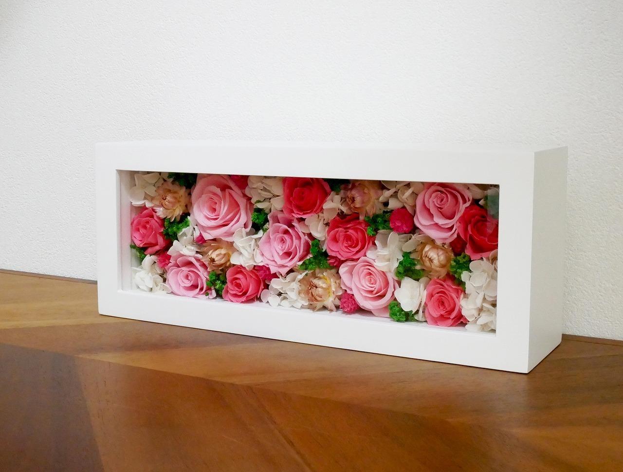 Framed preserved flower arrangement*Pink wide (フレーム入りアレンジメント*プリザーブドフラワー*横長ピンク)