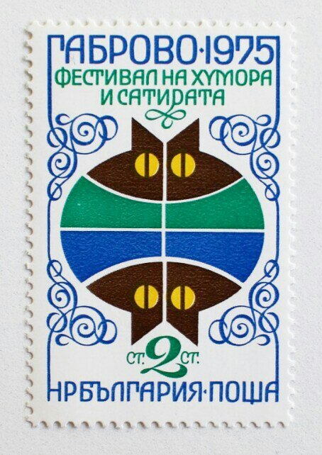 ユーモアと風刺ビエンナーレ / ブルガリア 1975