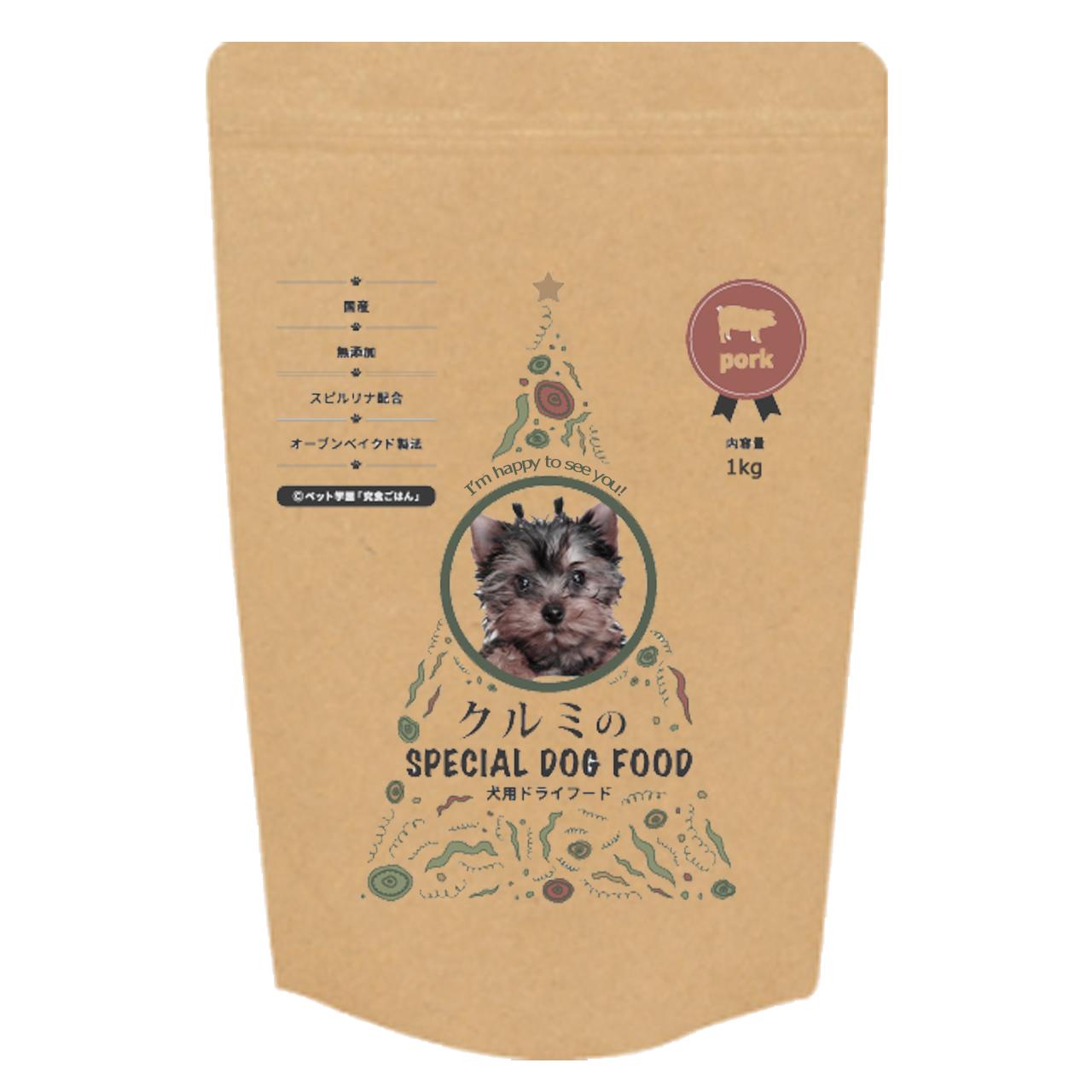 【定期3回】「茶」「ツリー」オリジナル究食ごはん ポーク1kg