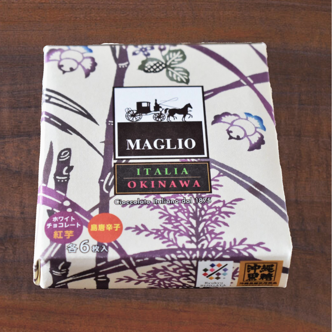 MAGLIO チョコレート(紅芋・島唐辛子)
