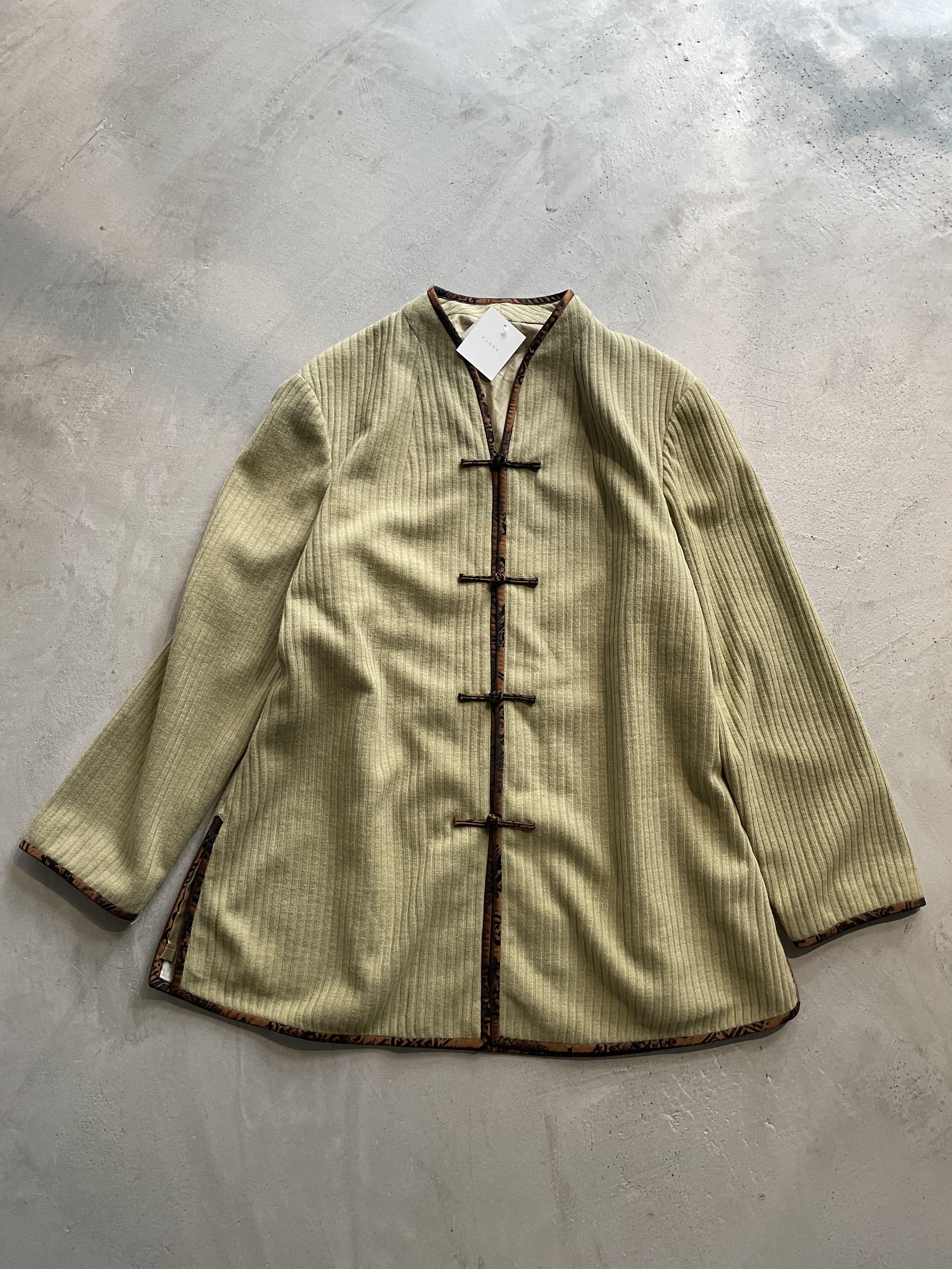 vintage China cardigan