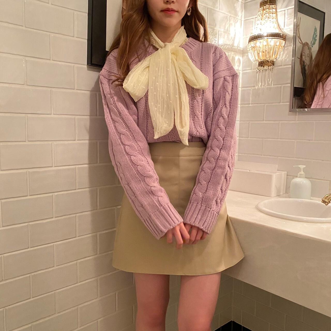 pastel cardigan