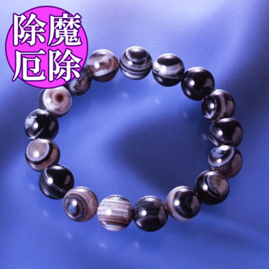 【強力邪気退散】天然石 天眼石 大玉17珠 神の眼ブレスレット <ミラクル・パワーカード付き>(12mm)