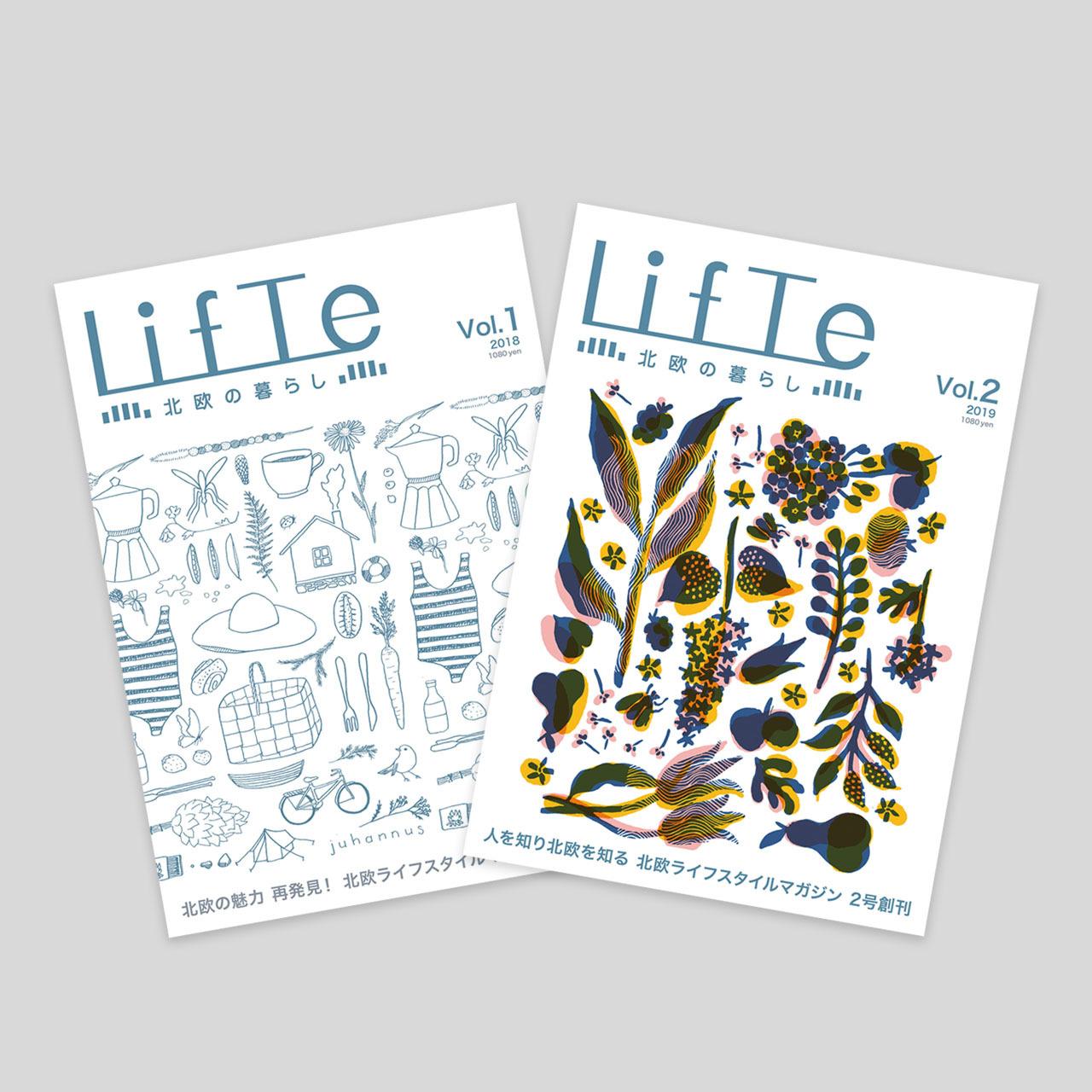 【期間限定セット割 10%OFF】雑誌  LifTe 北欧の暮らし vol01&vol.02セット