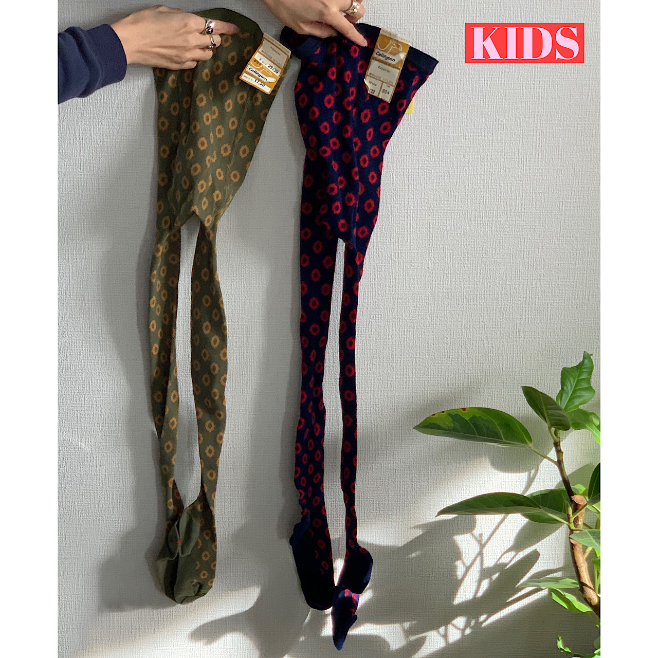 【KIDS】French vintage 70's patterned tights