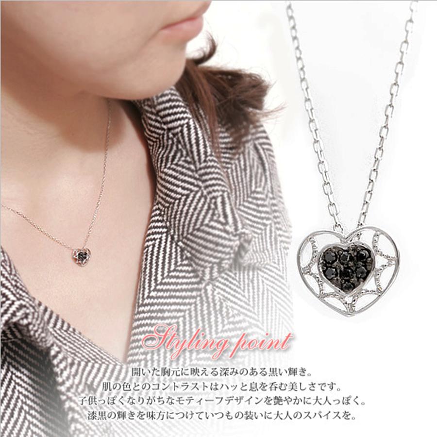 【送料無料】★K10ホワイトゴールド★ブラックハート・ダイヤモンド ネックレス