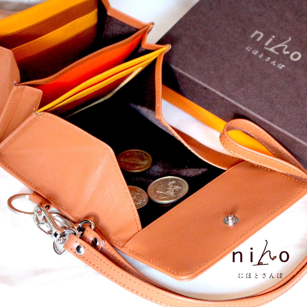 【財布】 - niho - 小銭が取り出しやすい財布 ストラップ付き《送料無料》