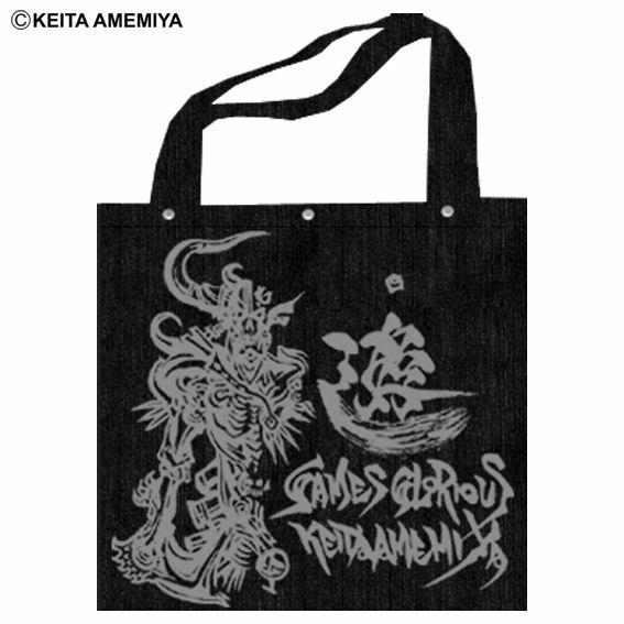 【 KEITA AMEMIYA x GAMES GLORIOUS】K.A.Denim Bag -Dark Knight- / GAMES GLORIOUS