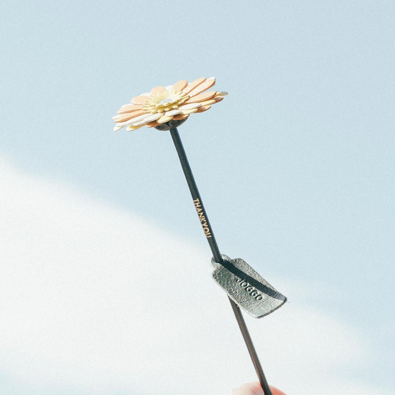 【限定デザイン】革の一輪花(ガーベラ)