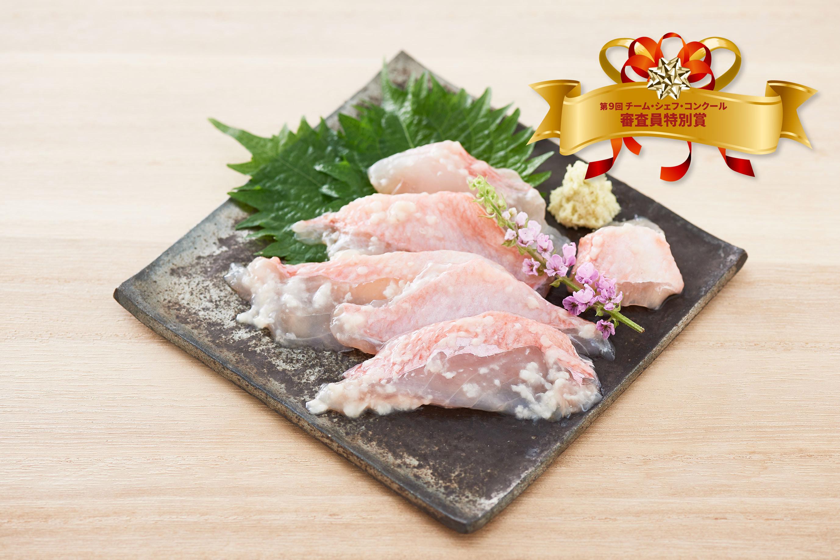 華金目の塩麹まぶし(60g)