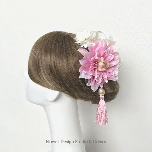 和装婚・成人式に♡ピンクのダリアと白いお花のヘッドドレス(12本セット)