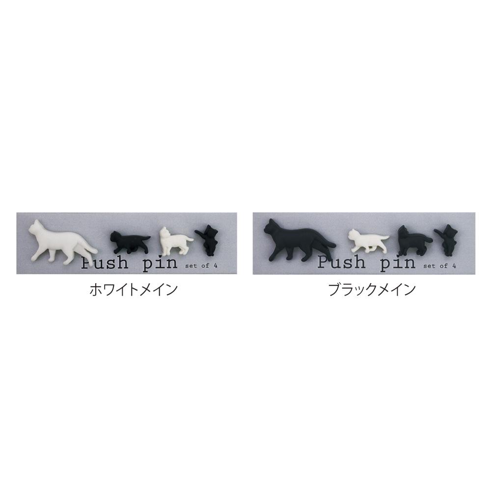 猫プッシュピン(親子猫セット)