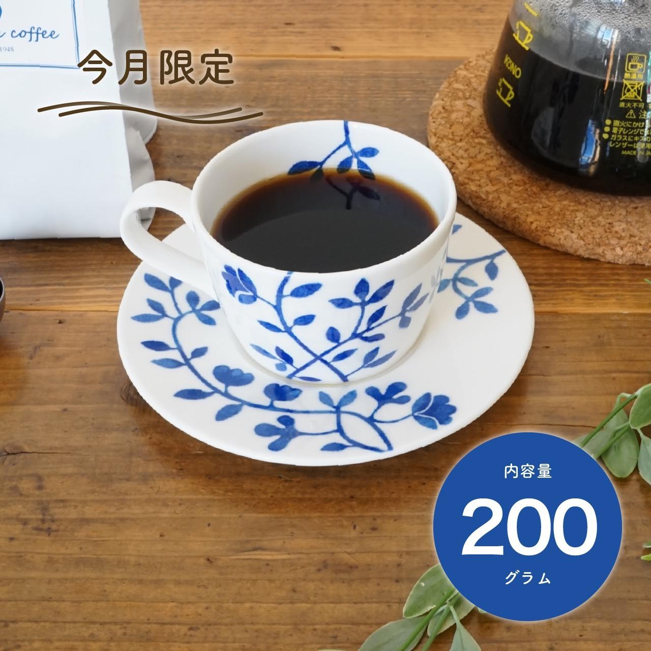 【9月の豆】ミャンマー ジーニアス レッドハニー