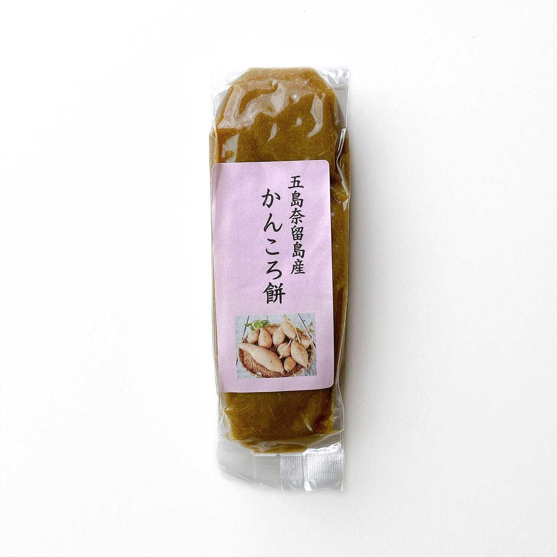 長崎県・五島列島『かんころ餅』