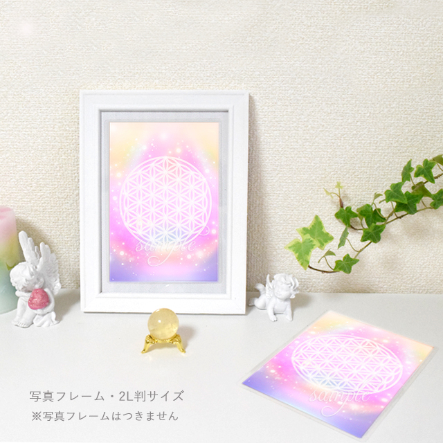 フラワー・オブ・ライフ 【神聖幾何学エネルギーカード】F-03