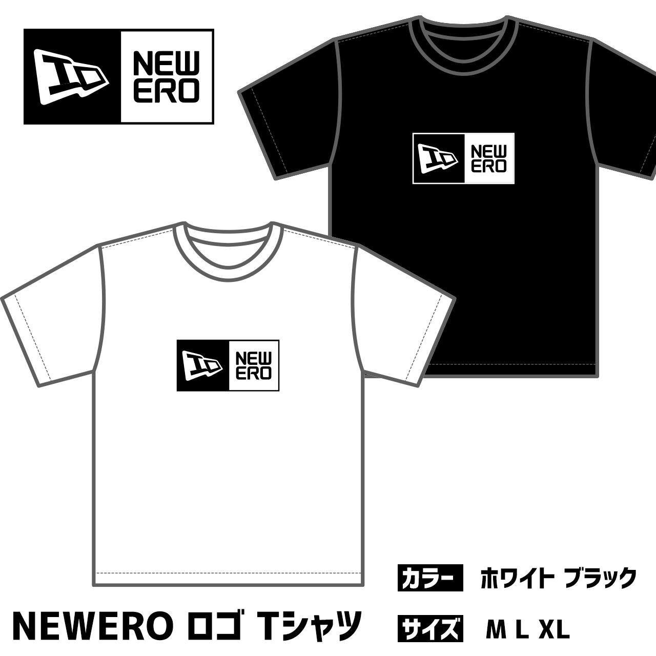 NEWERO ロゴ Tシャツ ホワイト / ブラック【ご注文より2週間前後でお届け】