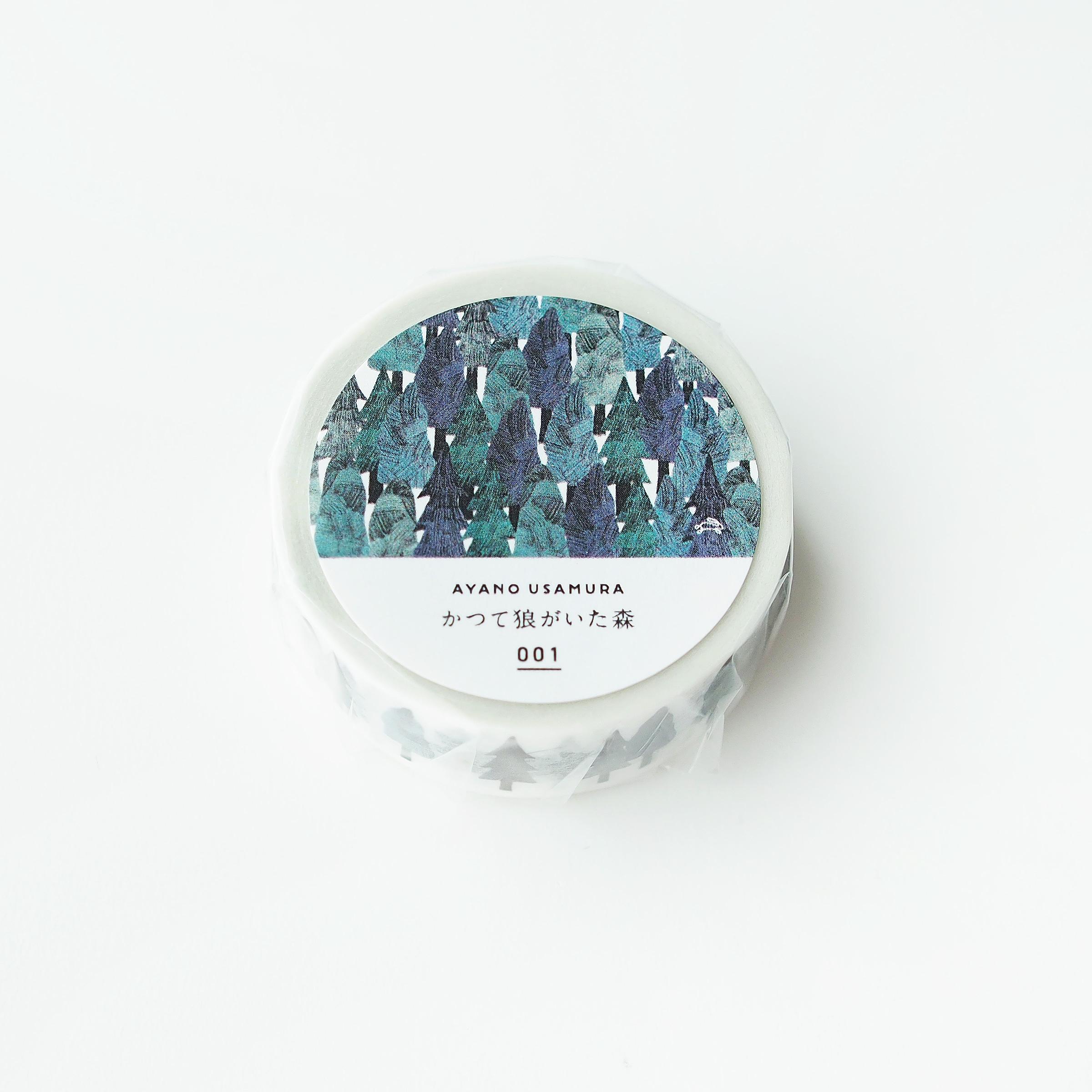 マスキングテープ|001 かつて狼がいた森|18mm