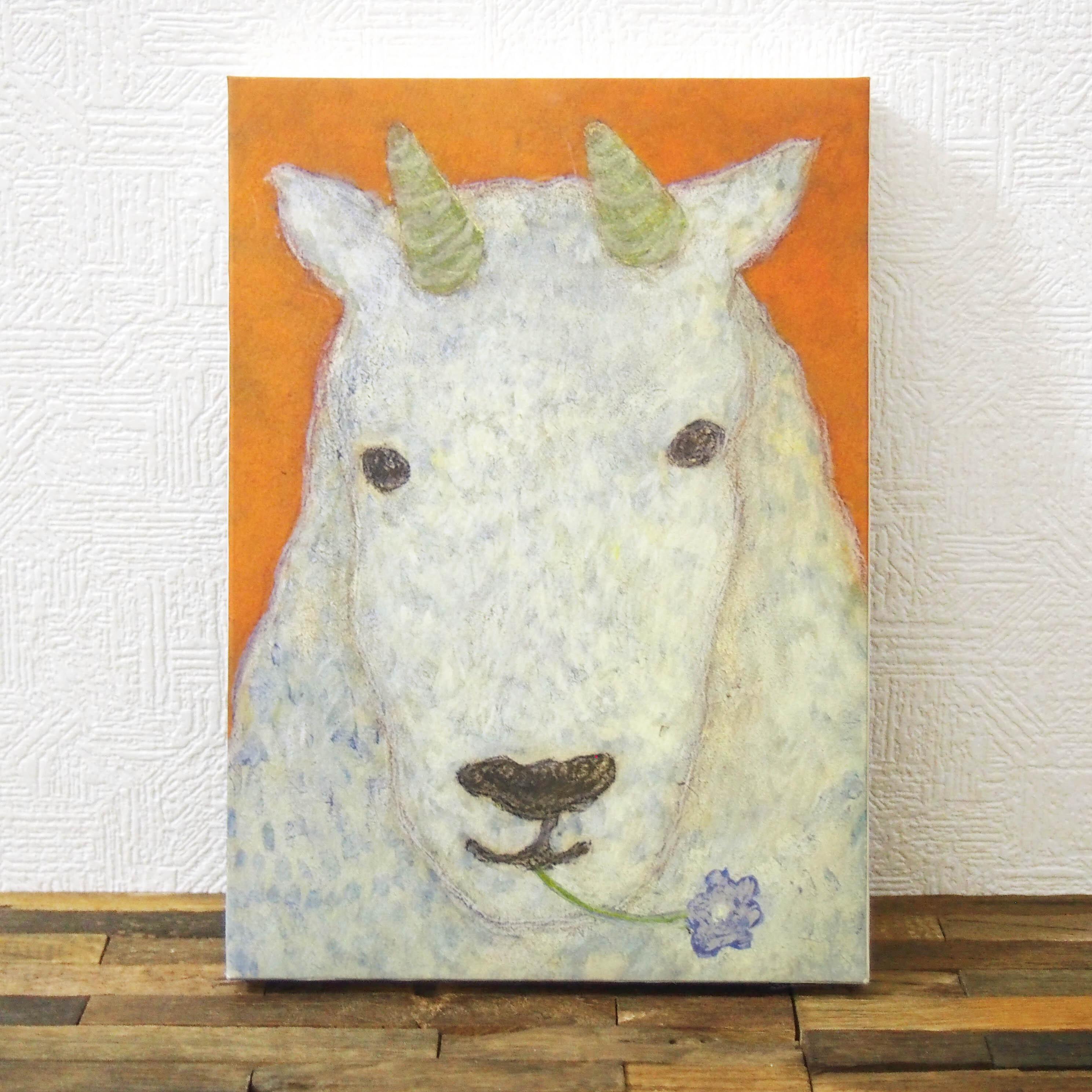 *シロイワヤギさんの絵 (複製)木製パネル サイズ変更可
