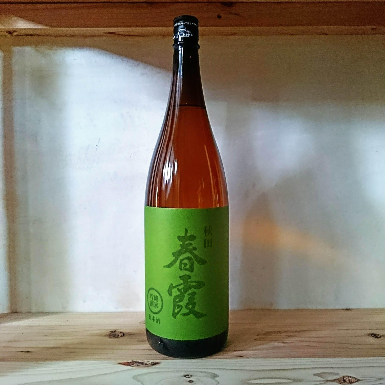 春霞 純米吟醸 緑ラベル 1.8L
