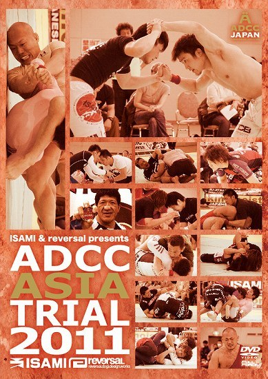 ADCC ASIA TRIAL 2011 グラップリング