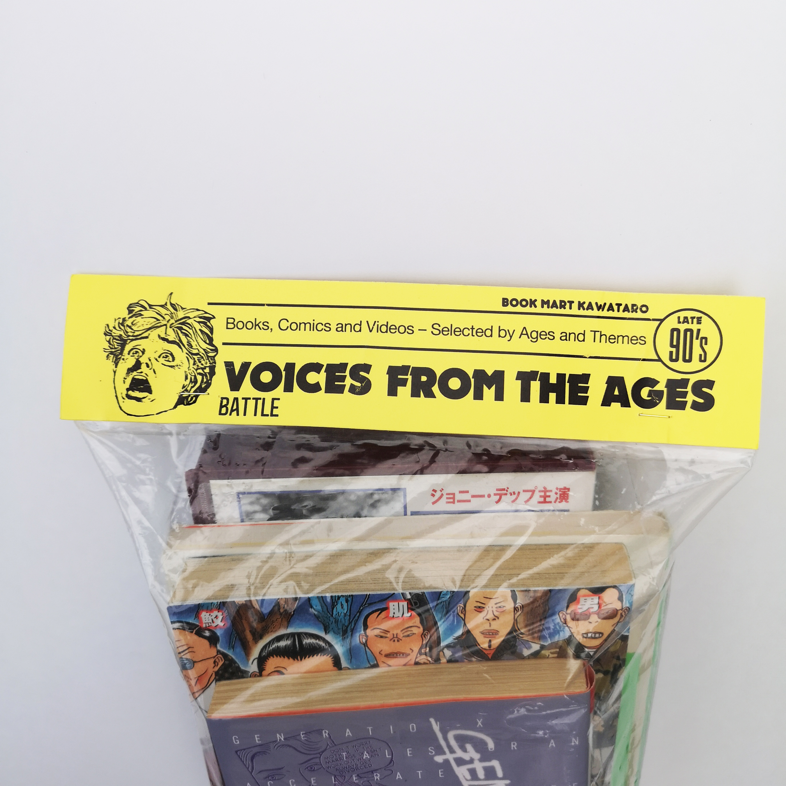 """VOICES FROM THE AGES - LATE 90's """"BATTLE"""""""