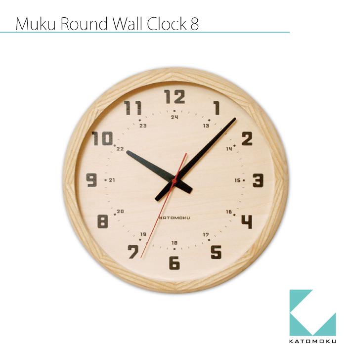 KATOMOKU muku clock 8 km-81N