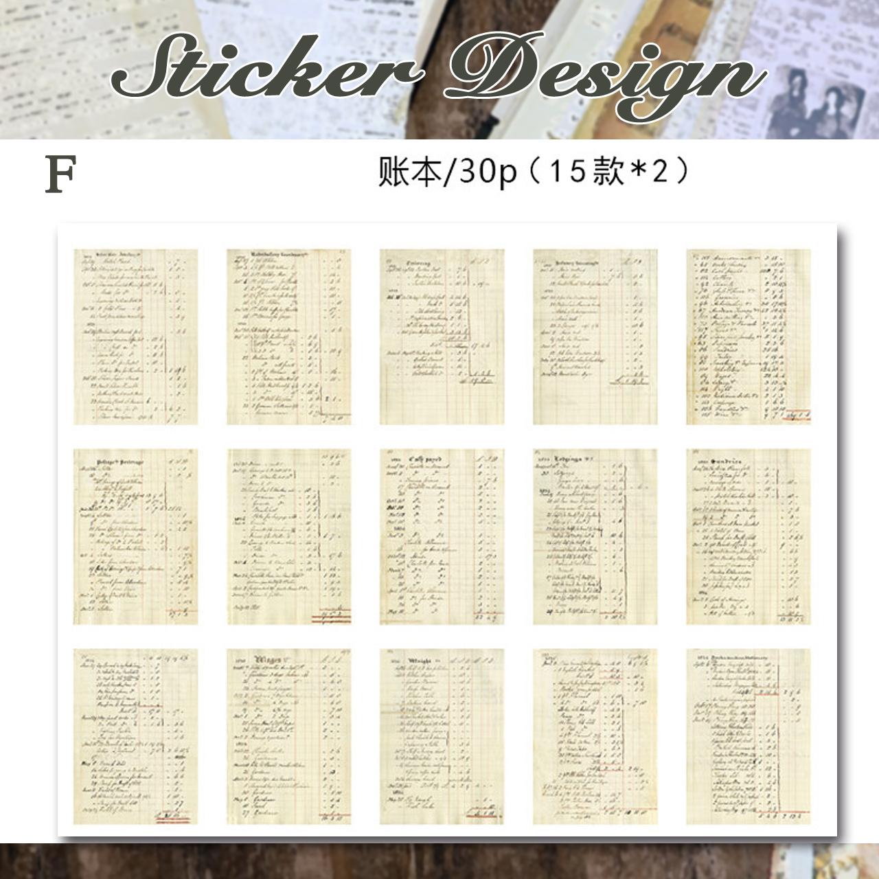 マテリアルペーパー 全8種 素材紙 レトロ 英字 世界 地図 草木 大判 紙もの デザペ 紙活 コラージュ ジャンクジャーナル スクラップブッキング G21
