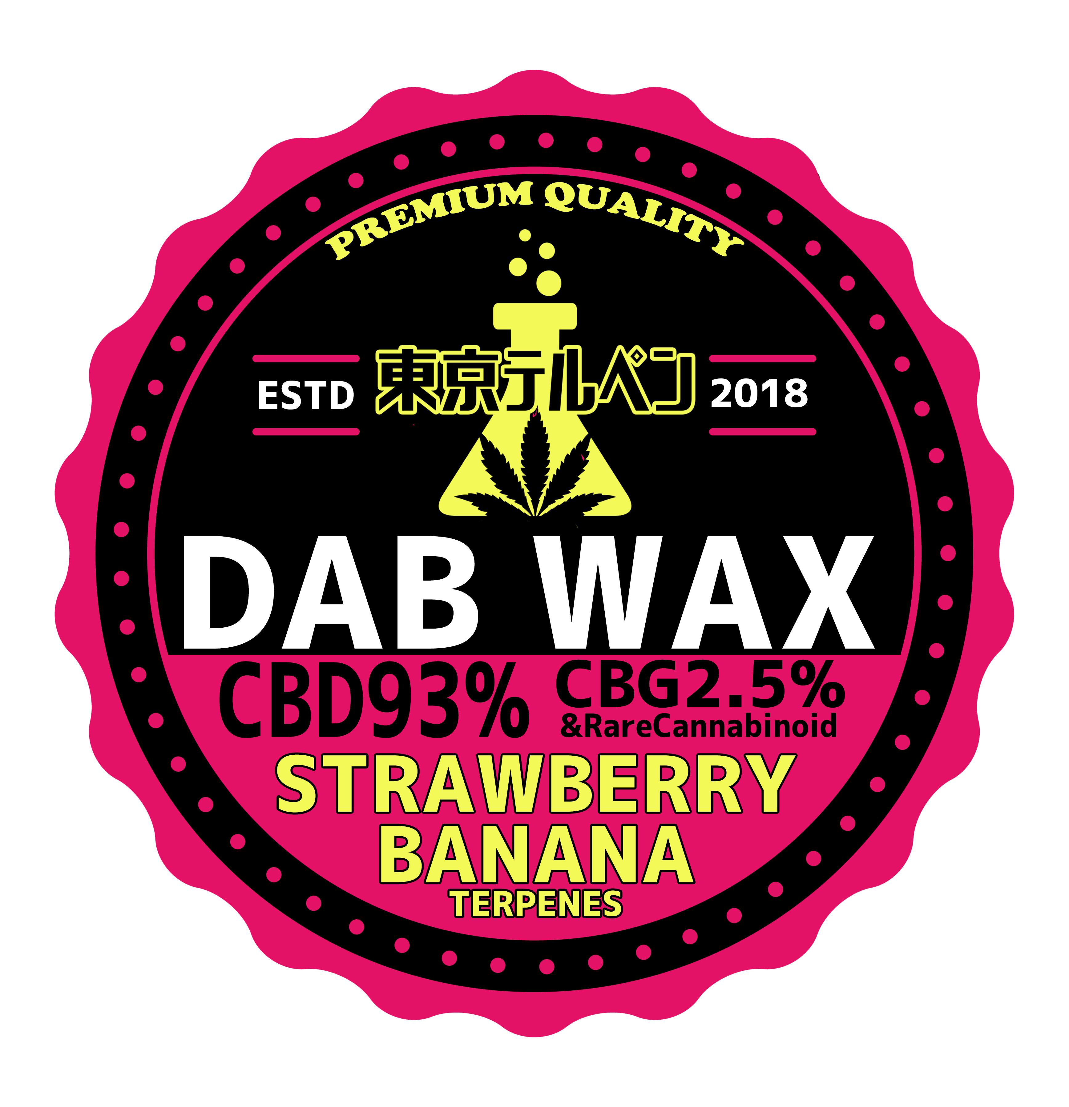 東京テルペン DAB WAX  CBD93% CBG2.5% CBDワックス