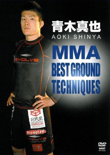 青木真也 MMA BEST GROUND TECHNIQUES 総合格闘技教則DVD