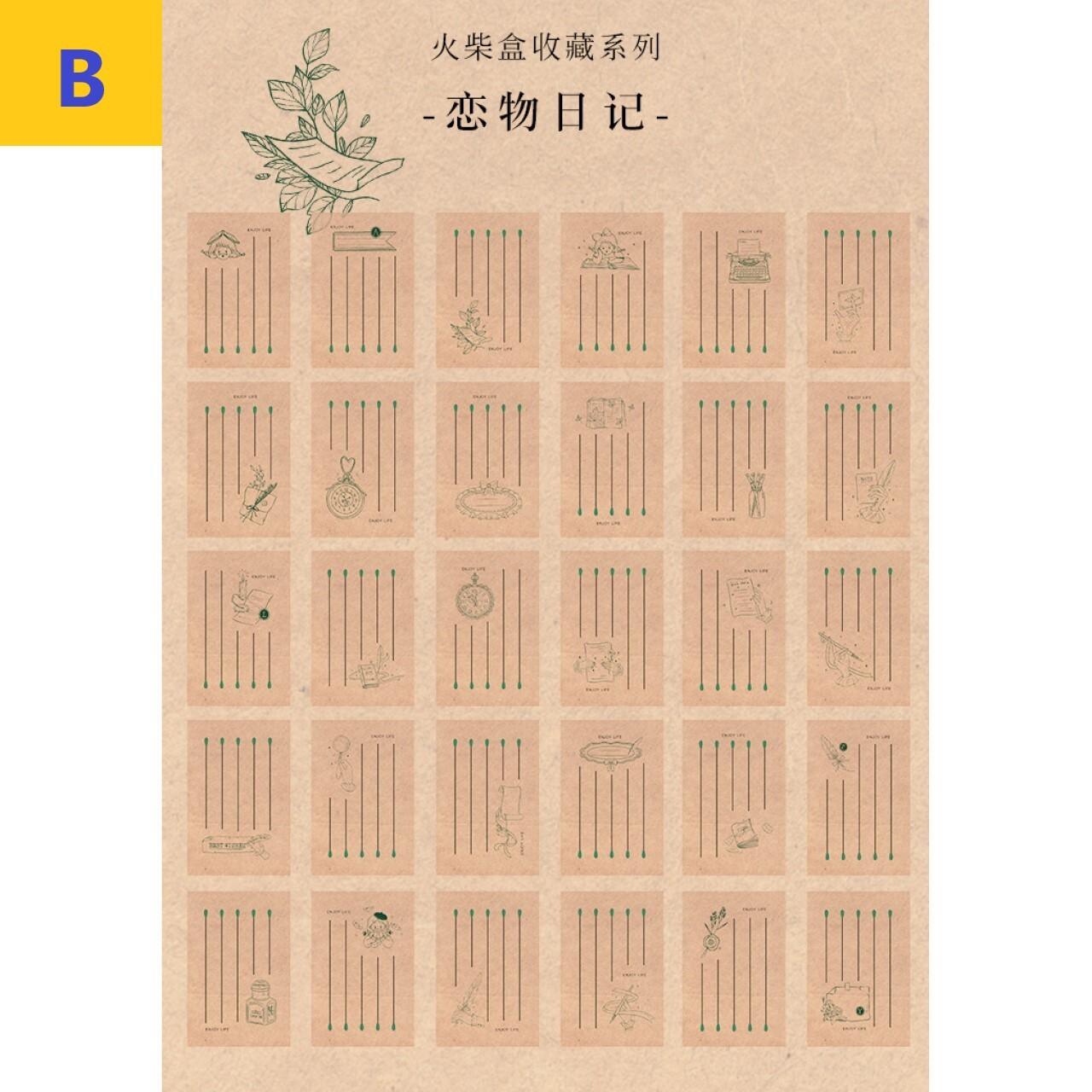 メモパッド 素材紙 全4種 箱入 きのこ 植物 蝶 海外製 ほぼ日手帳 コラージュ B06