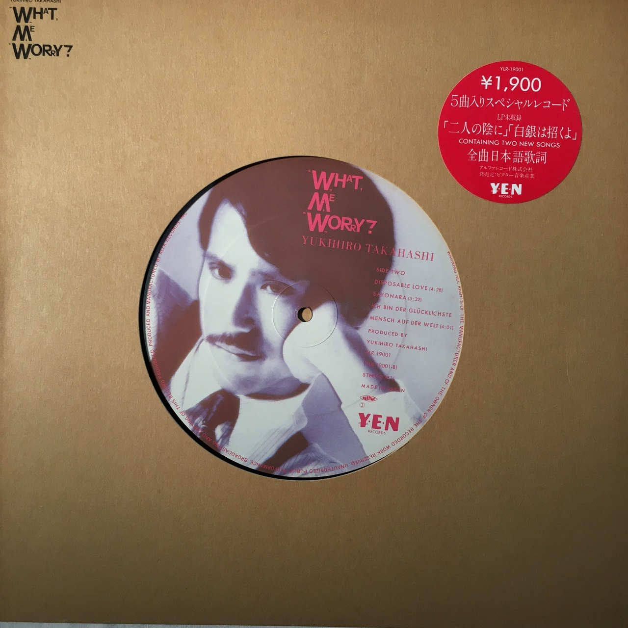 【12inch・国内盤】高橋幸宏 / What, Me Worry?