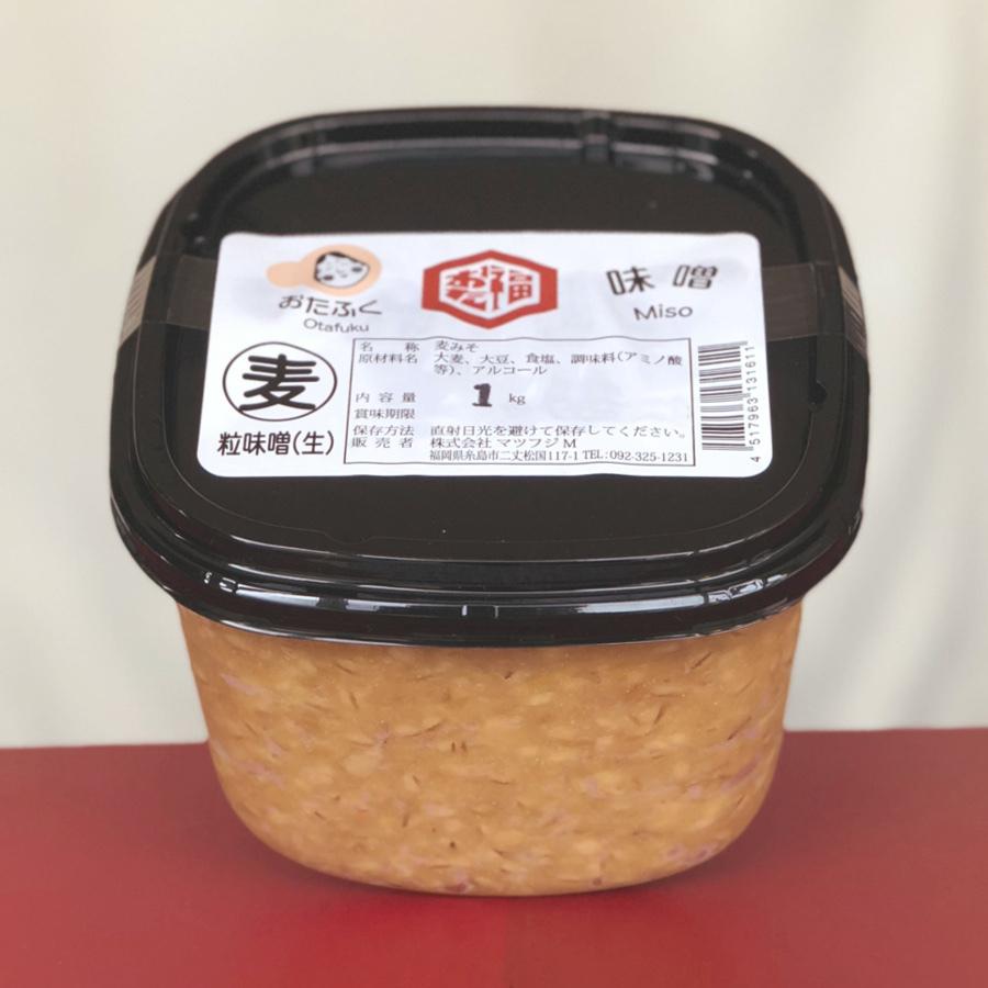 麦みそ(つぶ)1㎏