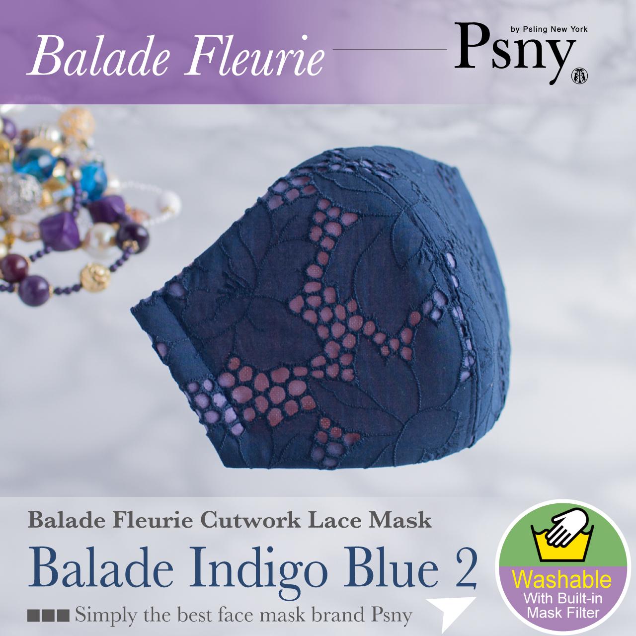 PSNY バラードフルリィ レース・インディゴ2 花粉 黄砂 不織布フィルター入り 美しい 立体 大人用 スク 送料無料 LB4