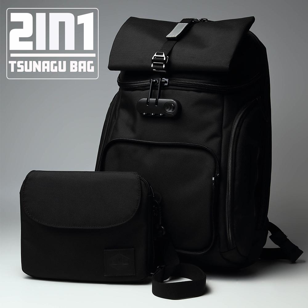 TSUNAGU BAG 2in1 ツナグバッグ (ブラック) 鍵付き リュック