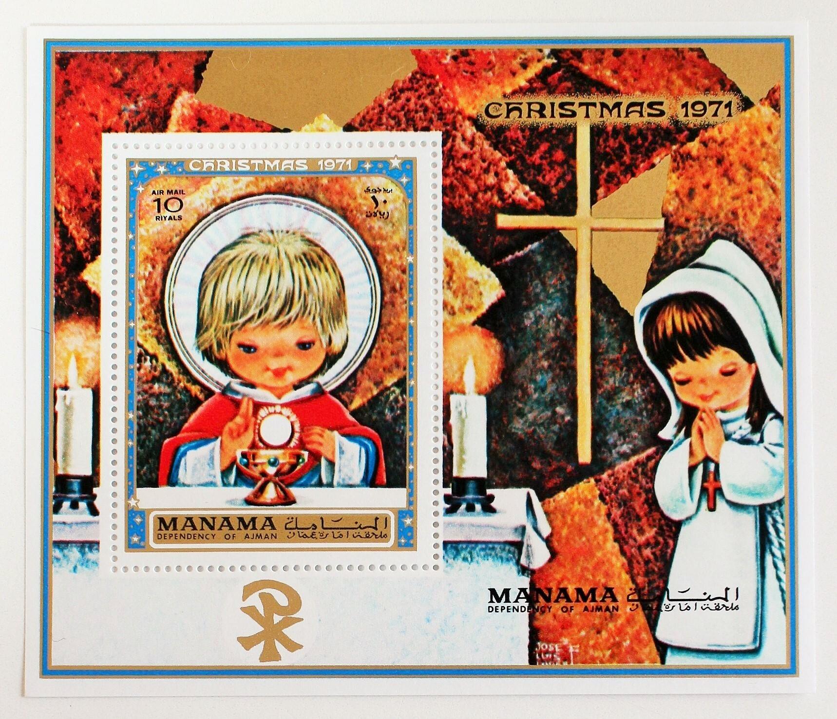 クリスマス シート / マナーマ 1971
