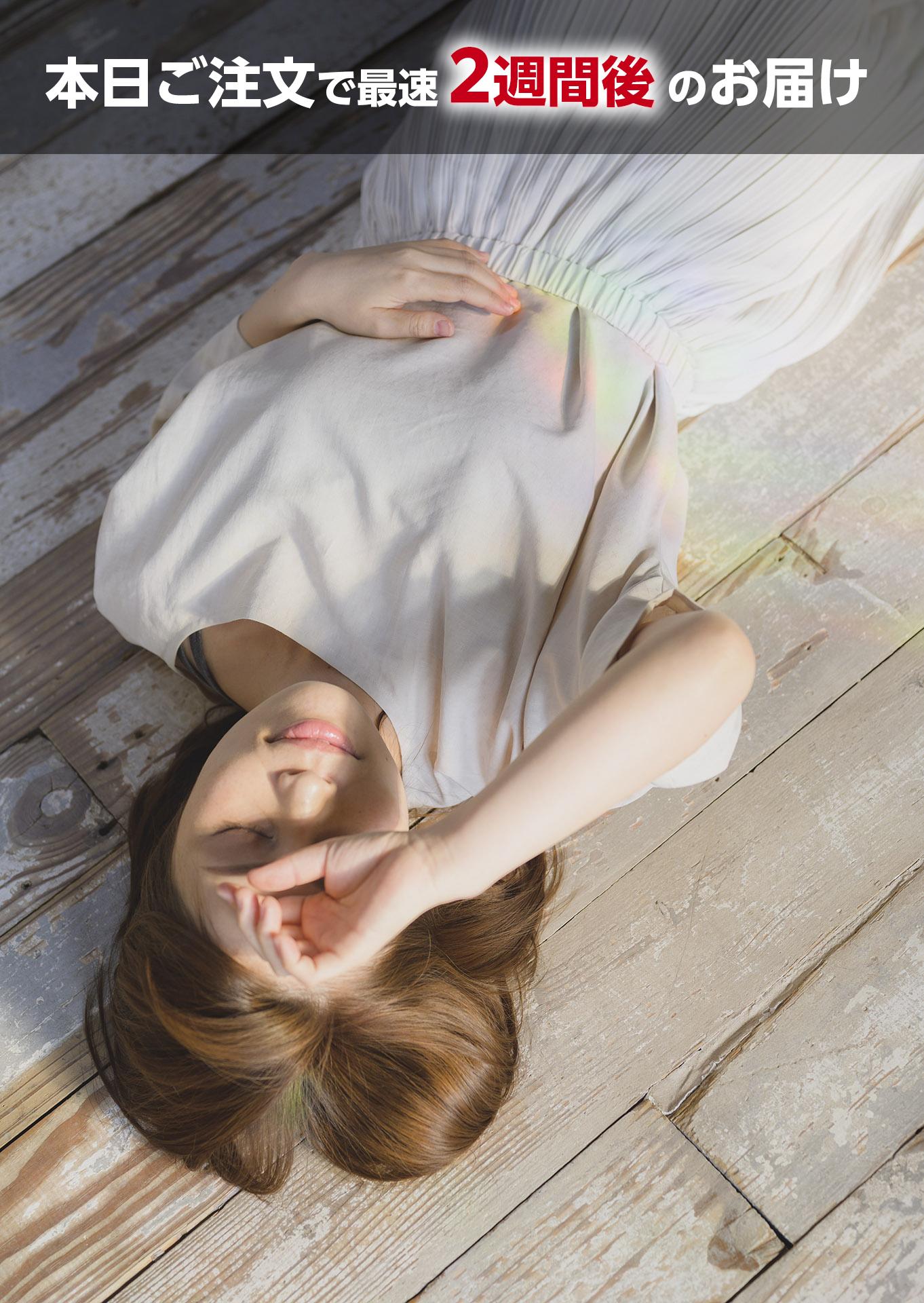 薄黄檗 - USUKIHADA / ブラウス