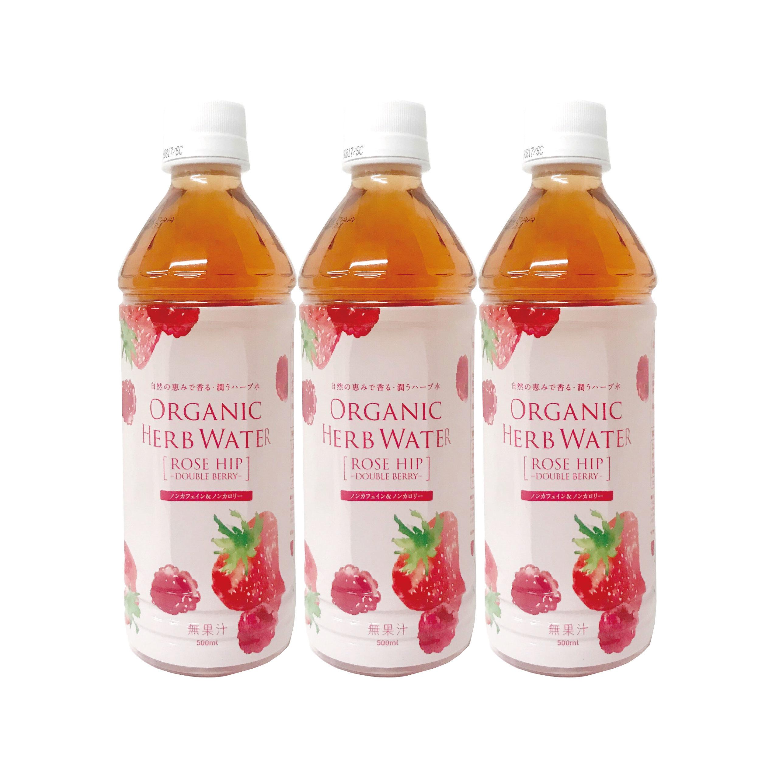 【SET】Organic Herb Water (Rose Hip) ×24