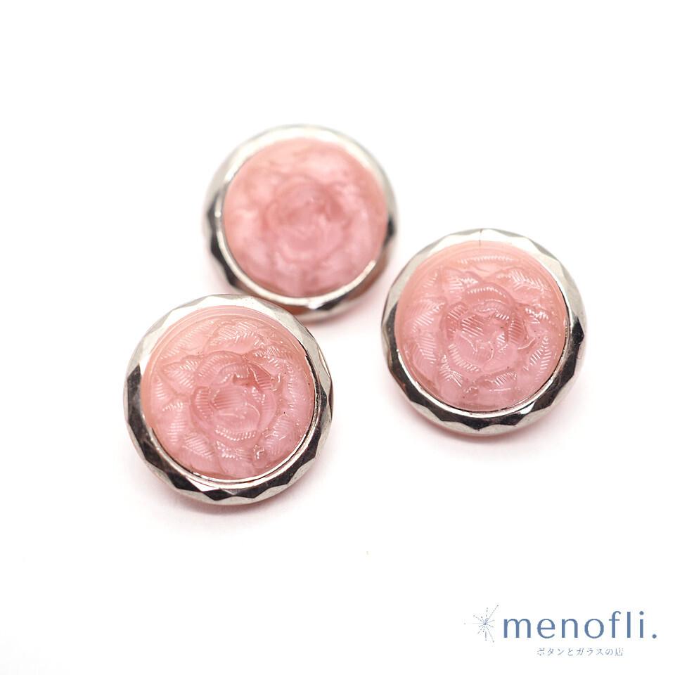 ピンク 銀縁 ヴィンテージボタン チェコガラスボタン BP0315 20210528